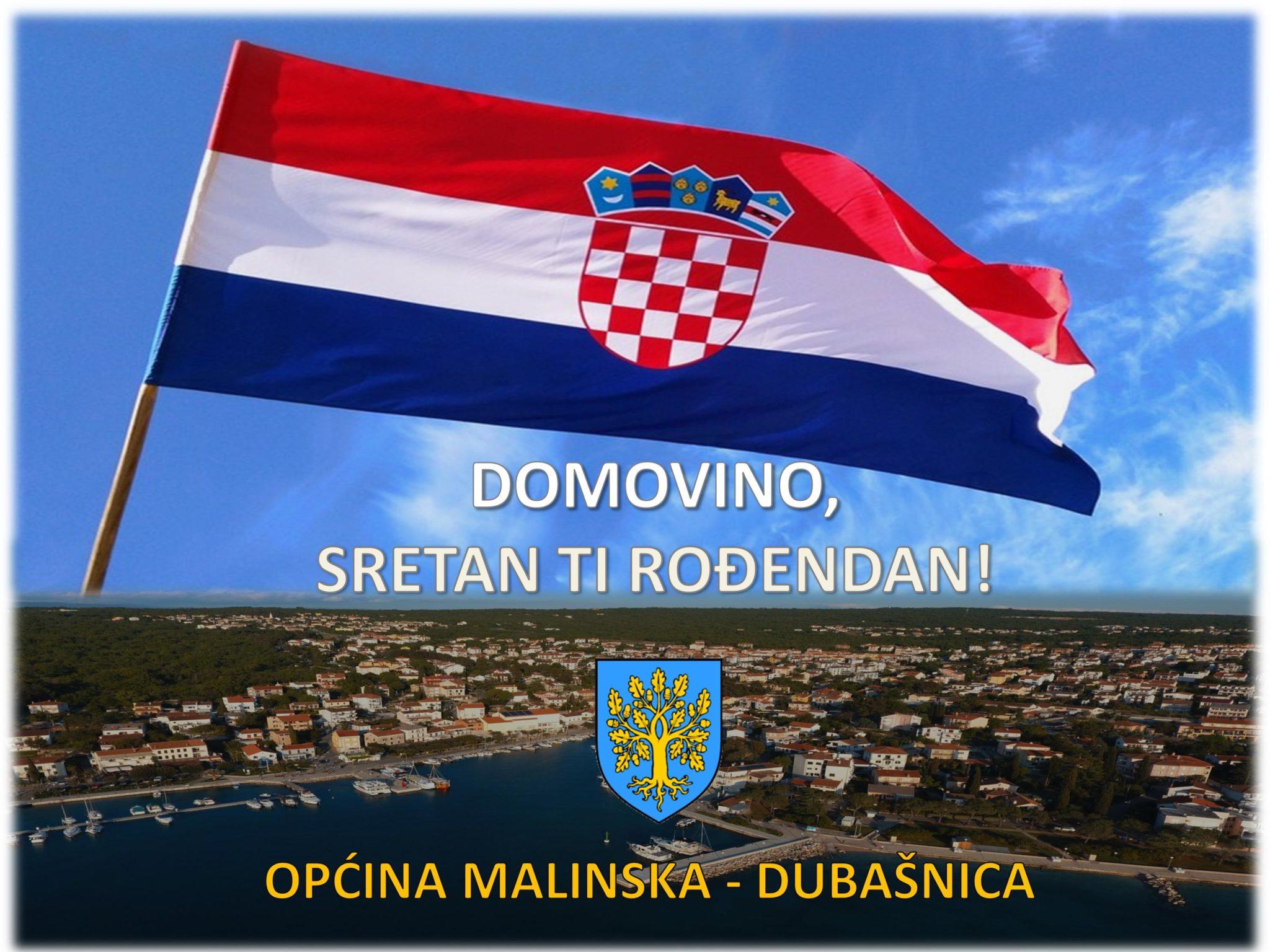 25. lipnja – Dan Državnosti Republike Hrvatske