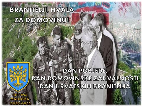 Dan pobjede, Dan domovinske zahvalnosti i Dan hrvatskih branitelja