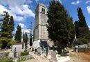 S POVODOM: Ostaci crkve Sv. Apolinara